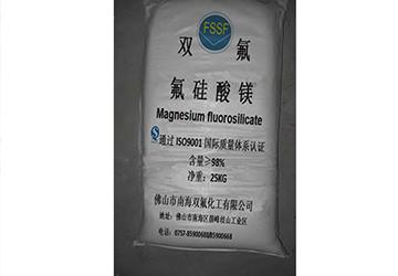 固化剂 氟硅酸镁 别名 六氟硅酸镁